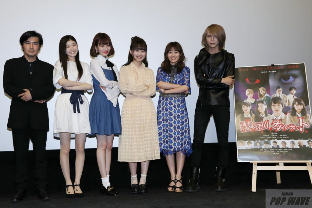 三秋里歩、初日舞台挨拶でNMB48 須藤凜々花についてコメント