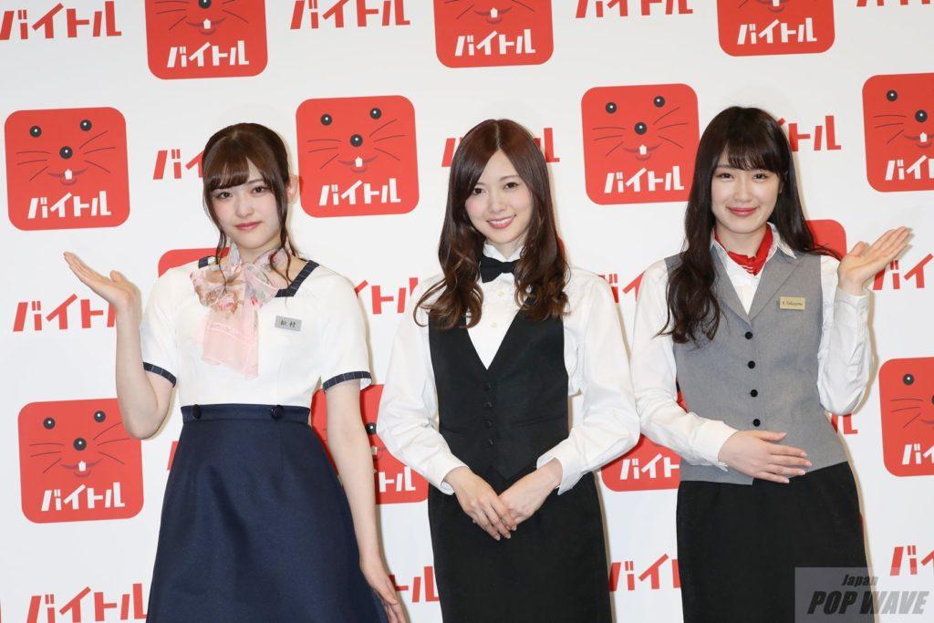 乃木坂46 白石麻衣、松村沙友理、高山一実が出席。バイトル新CMは乃木坂46