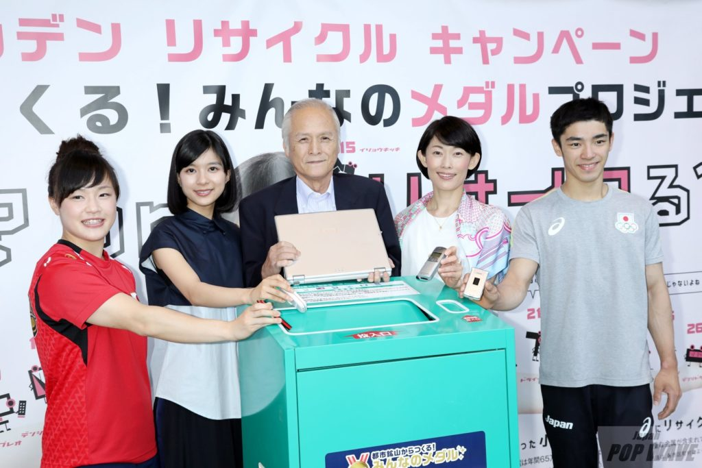 芳根京子が小型家電リサイクルをPR【エコライフ・フェア 2017】