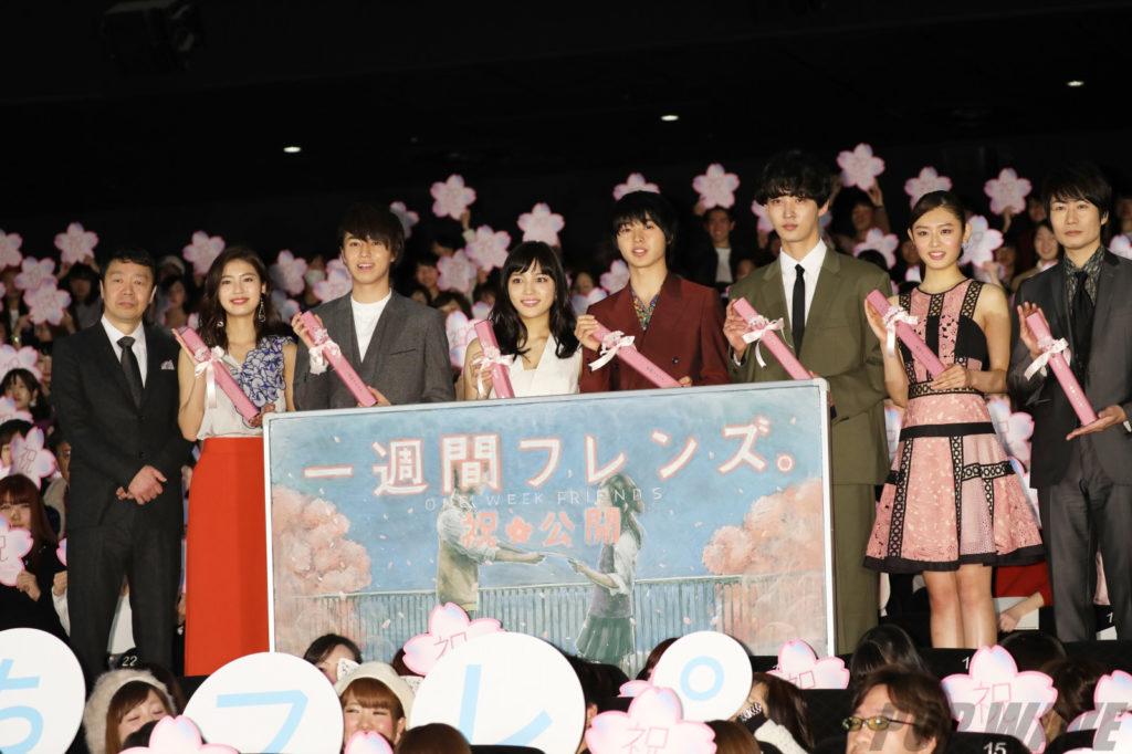 川口春奈「胸を張って早くみなさんに観てほしい」一週間フレンズ初日舞台挨拶
