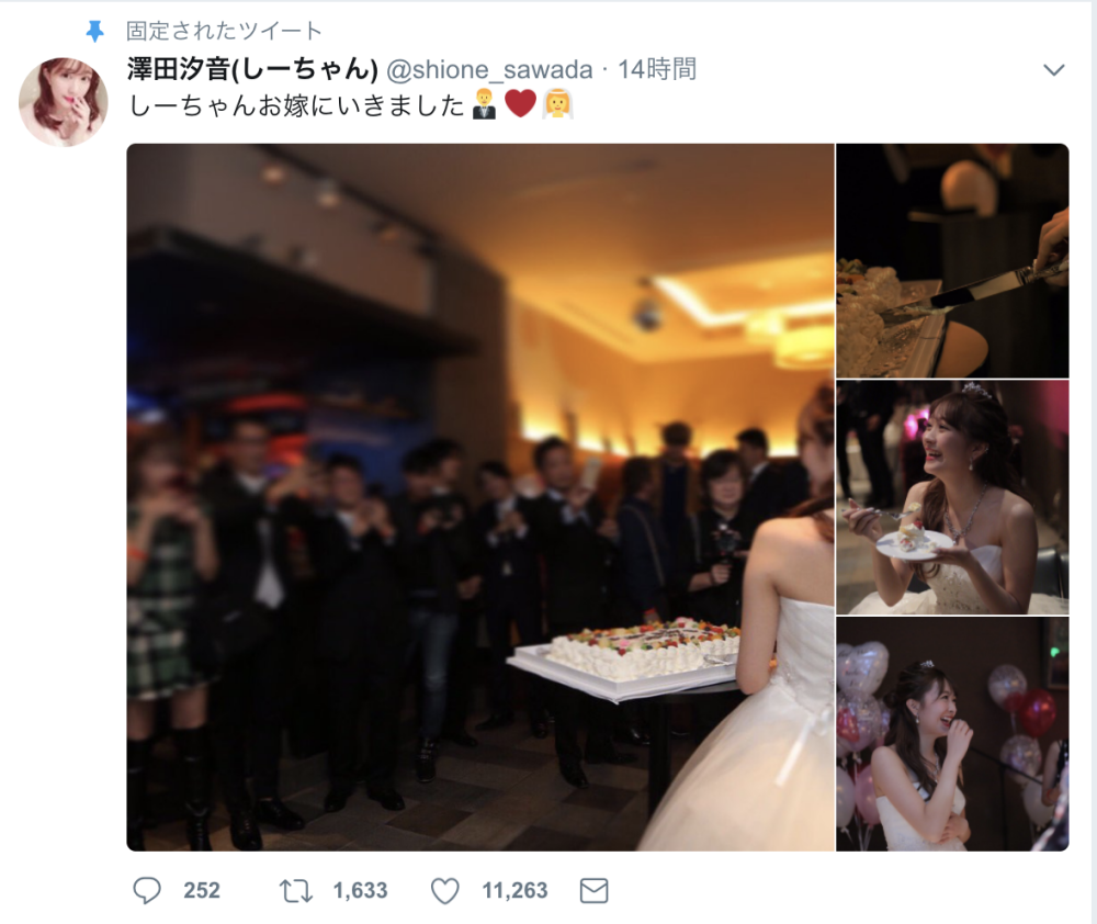 元Le Lienの澤田汐音が自身のSNSで結婚を報告。藤田ニコルや池田美優らがお祝いコメント