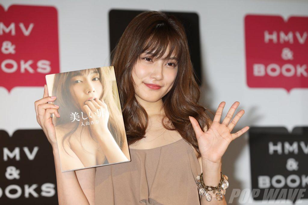 AKB48 入山杏奈「4年分の思いが詰まった写真集」写真集発売記念イベント