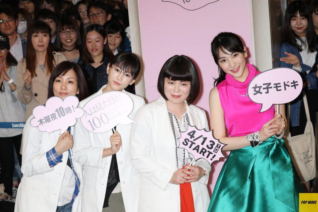 桐谷美玲「女子力30%です」水川あさみ、ブルゾンちえみ、JYら登壇。人は見た目が100パーセント公開直前イベント