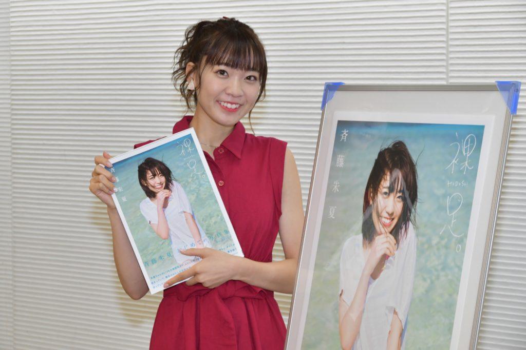 人気声優の斉藤朱夏が1st写真集発売イベントにサプライズ!?朝活仲間のNGT48荻野由佳からもお祝いメッセージが