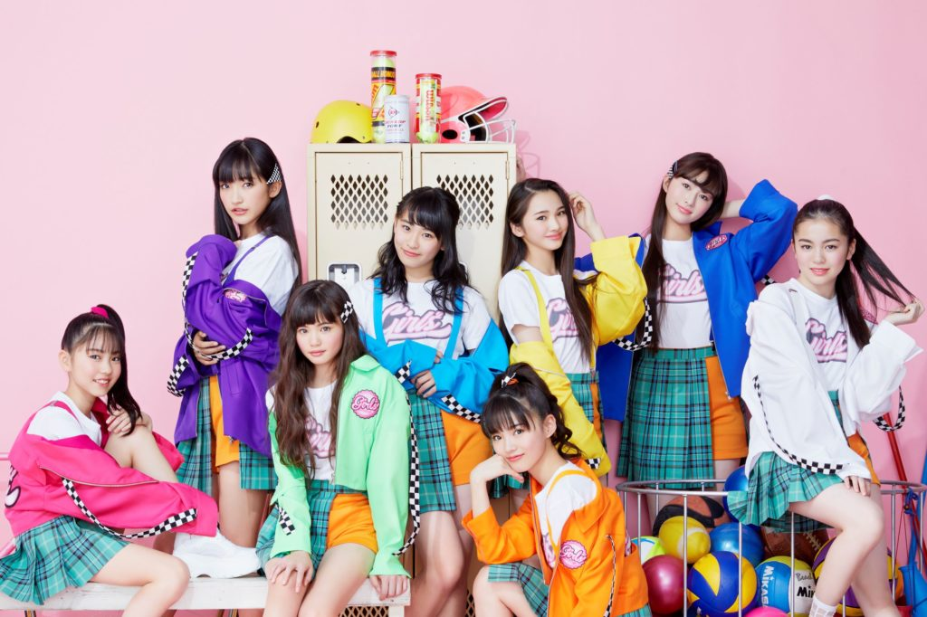 Girls²が遊園地をジャック!Girls²パーク2019 SUMMER開催