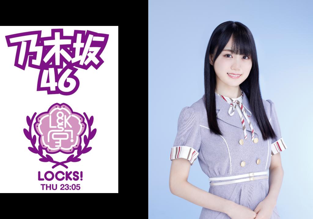 新曲解禁の放送まで、あと3日!番組レギュラー&初のセンター賀喜遥香からのコメントが到着!