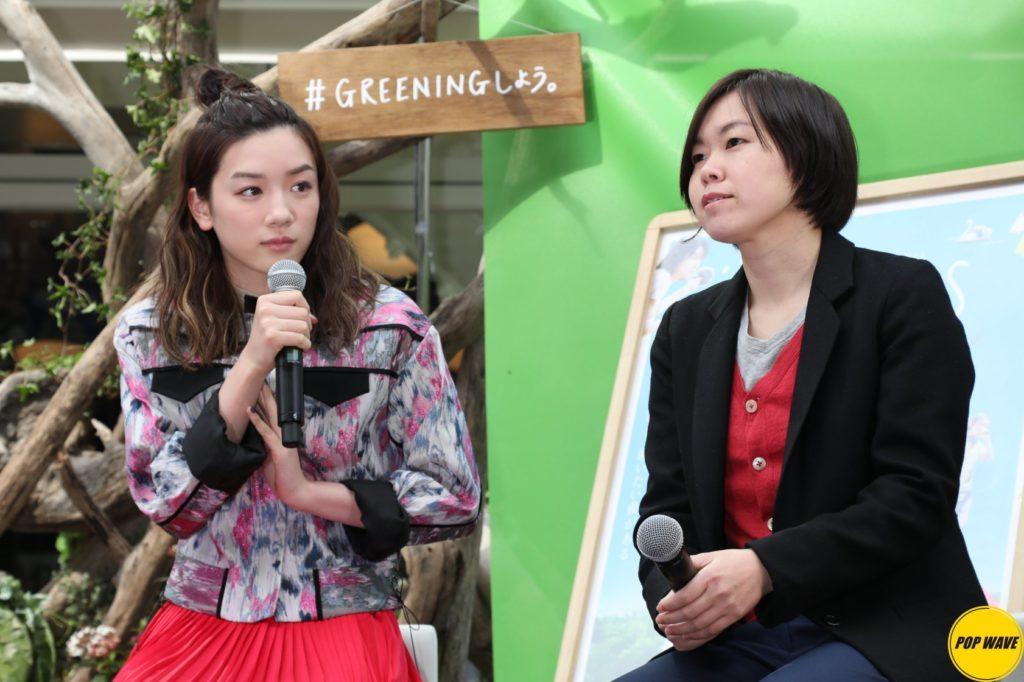 永野芽郁「この後、吉祥寺で遊んじゃいます」とうっかり告白