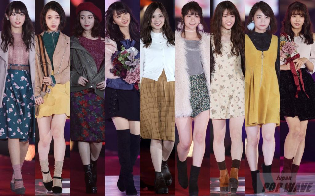乃木坂46・欅坂46が秋冬コーデでランウェイ【GirlsAward 2017 A/W】