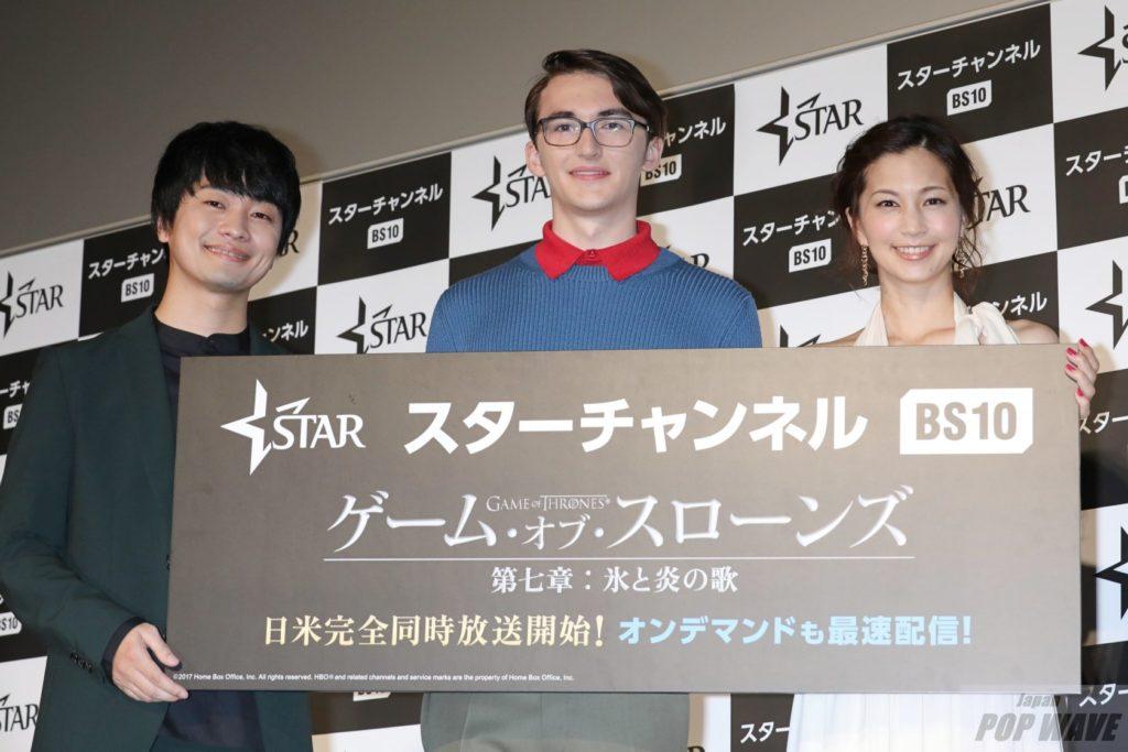 安田美沙子がアイザック・ヘンプステッド=ライトと初対面、背が高くてびっくり。「ゲーム・オブ・スローンズ 第七章」ジャパンプレミア