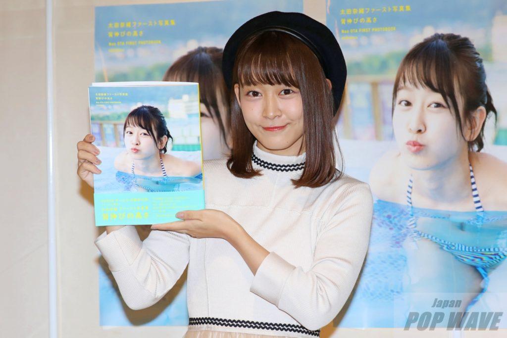 太田奈緒がチーム8メンバーの濵咲友菜から「これ履いてる?」とイジられる