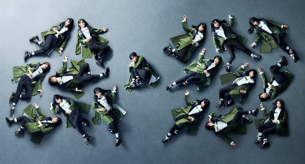 欅坂46が出演決定!!映画『空の青さを知る人よ』スペシャルステージも決定【GirlsAward2019 A/W】