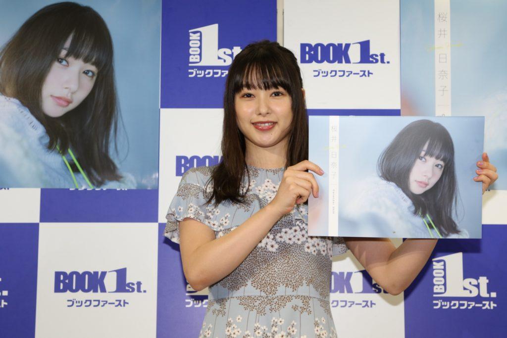桜井日奈子、カレンダー発売会見でアクティブな一面を披露!「2020年はアクションに挑戦したい! 右の回し蹴りが得意です!!」
